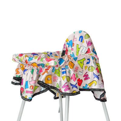 midimini-tojo-baby- mama-sandalyesi-ortusu-bebek-çocuk